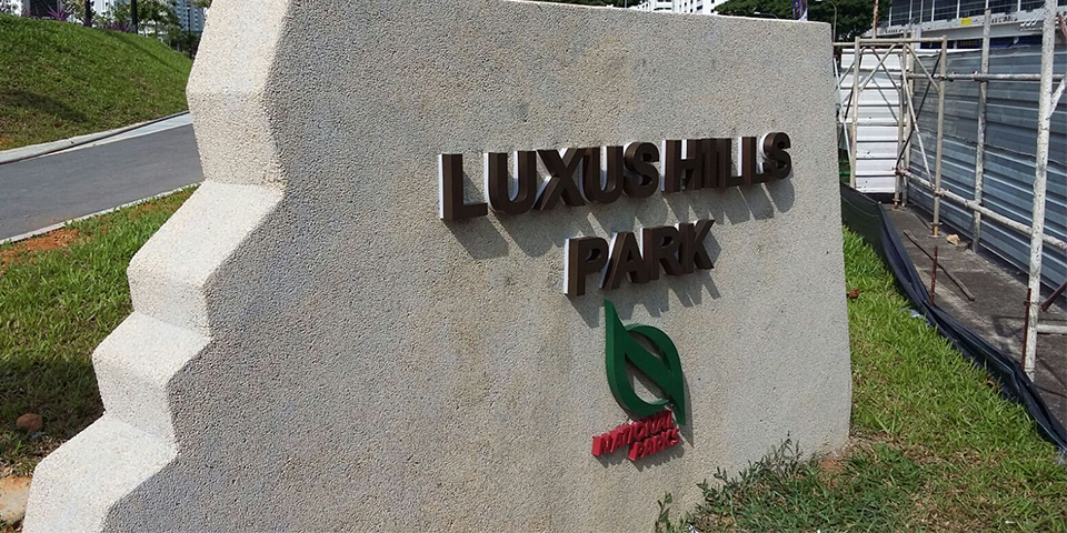 Luxus Hills Park - Boundary Wall Sign