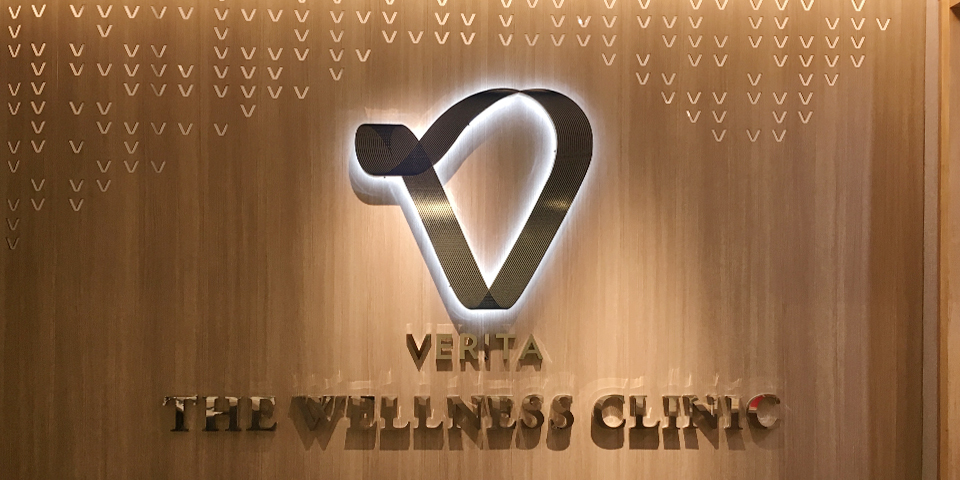 Retail Sign, Verita - The Wellness Clinic