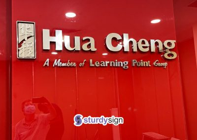 Hua Cheng 3D stainless steel Signage