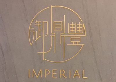 Imperial Harvest 3D acrylic signage gold spray