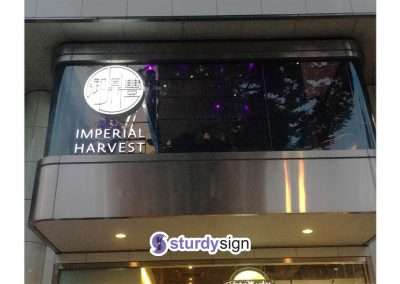 Imperial Harvest Shopping Mall Signage