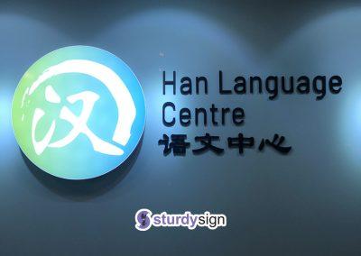 Hans Language Centre Signage